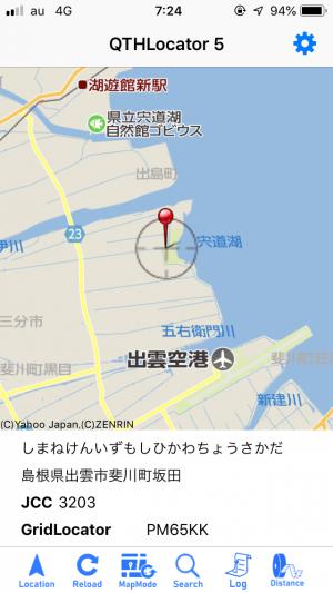 Photo_20200322203501